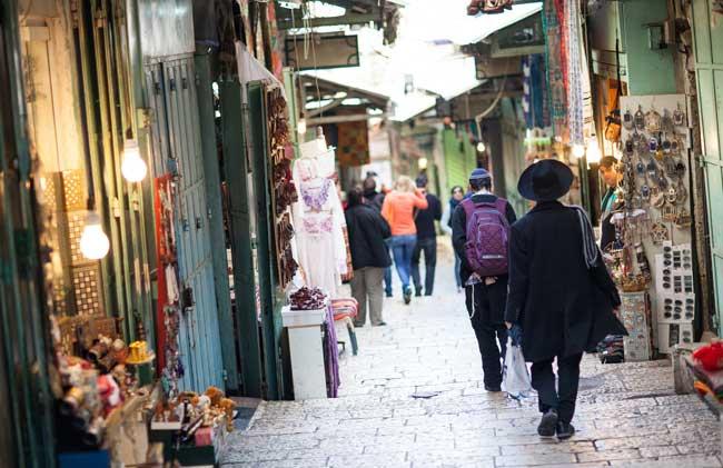 centro histórico jerusalem