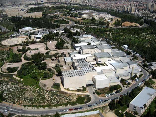vista aérea do museu de israel
