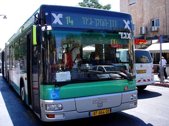 ônibus em israel preço