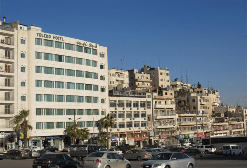 hotel centro de amman