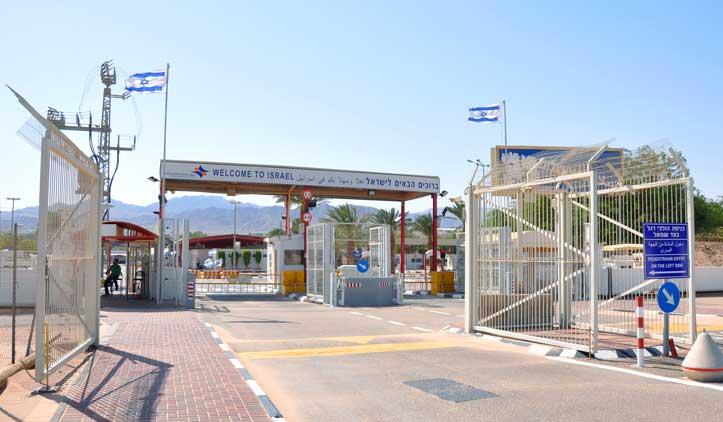 Como atravessar a fronteira entre Israel e Jordânia