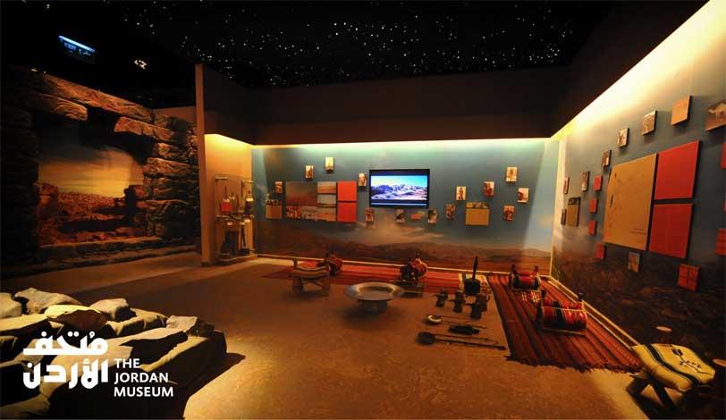 museu da jordania