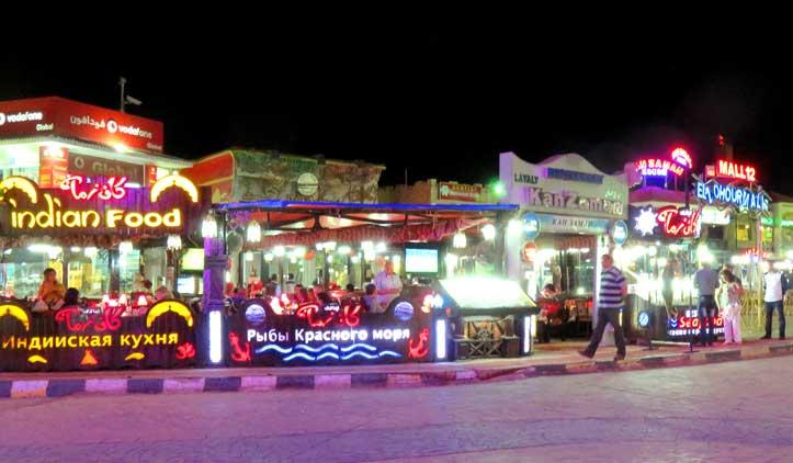 Sharm el-Sheikh: a Cancún do Oriente Médio